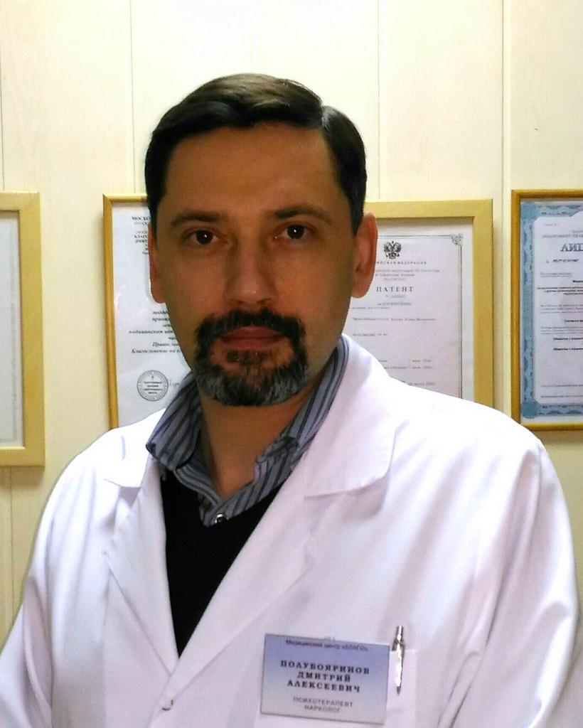 Алкоголизм эффективное лечение алкоголизм как социальная проблема иркутской области